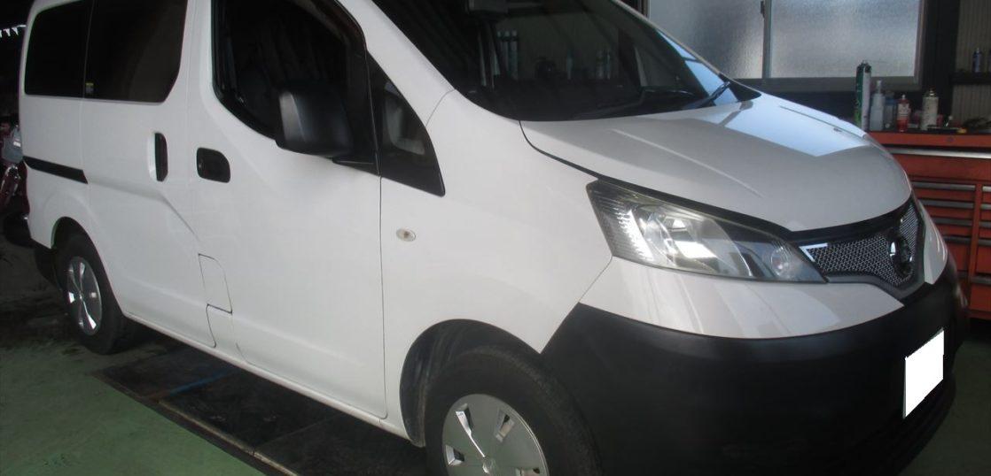 VM20 NV200